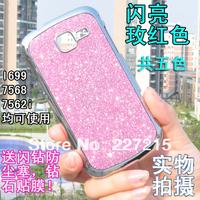 popular phone case samsung i739 plastic spark phone cover
