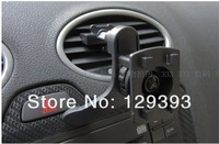 Free Shipping High Quality New Car GPS Navigation Output Vent Holder Bracket Cradle vent mount clip