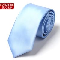 High Quality Nano Fiber Solid Color Ties For Men Fashion Light Blue 7cm Gravatas Masculinas Brand Neckties Gravata PROMOTION