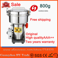 New Arrival 2014 Brand Multifunction Swing Type  800g Portable Grinder Herb Flood Flour Pulverizer Food Mill Grinding Machine