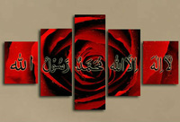 Free Shipping Red Rose Islamic Large Panel Oil Painting on Canvas Kalimah shahadat ready to hang Arabic Art Calligraphy a/002