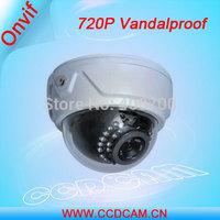 CCTV Plastic Dome Vandaproof IR IP Camera HD 720P Security Camera EC-IP3124