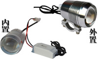 30w light power cannon u2 laser motorcycle electric bicycle super bright led headlight spotlights external