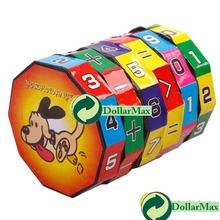 cube gift price