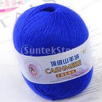 Free Shipping 1 Skein Ball Cashmere Knitting Weaving Wool Yarn - Royalblue