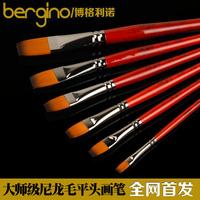 Bergino Nylon Hair  Oil Paint Brush Set  Watercolor pen Acrylics Gouache Painting brushes Circular front brush Art Supplies