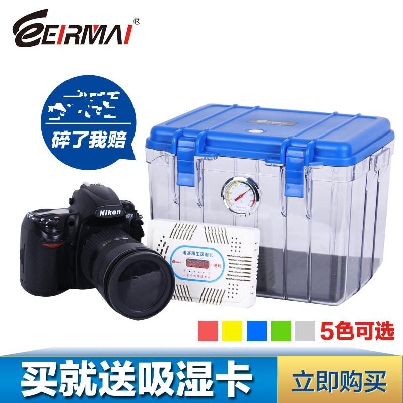 Eirmai slr camera moisture proof box slr moisture proof box camera photographic equipment dry box Medium(China (Mainland))