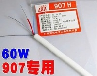 2014 new 4pcs/lot 907H adjustable constant temperature electric heating type NO. 907 905E soldering iron core heater 60w