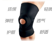 Genuine Free Shipping 2pcs/lot Patella Support Strap Brace Pad knee protector necessary sporting equipment hole kneepad