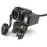 Motorbike Motorcycle Cigarette Lighter Adaptor 5V USB Power Charger Waterproof Charger Socket Muti Functional