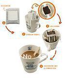 coffee s s cafe YunNan Drip coffee brewing everywhere 10g bag black Roasting coffee fruit