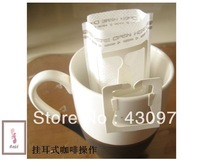 coffee s s cafe YunNan Drip coffee brewing everywhere 10g bag black Roasting coffee fruit