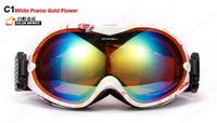 Лыжные очки Marsnow HB101