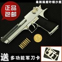 CF 1CS 1:2.05 metal desert eagle metal pistol gun detachable with  7 bullets+1 cartridge+1 holster+1 stent+1curing