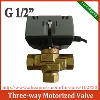 "+++Free Shipping,2Pcs/Lot G1/2"" Three-way  Brass Electric Valve,220VAC (24V/110V are available),CE 3-way motorized valve"