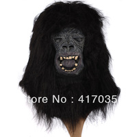 1 set Simulation grimaces a Halloween party head R20 latex woolly taishan mask
