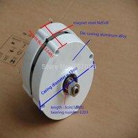 200w ac 12v 24v  permanent magnet generator alternator wind generator