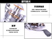 Noachian 20 stainless steel bearing 5 shaft spinning reel fishing reel fish wheel