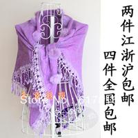 Autumn and winter bib yarn knitted scarf lace formal dress cheongsam the bride wedding wrap female