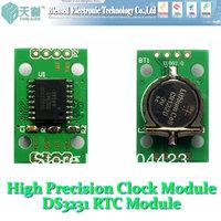 DS231 module RTC module High precision clock module