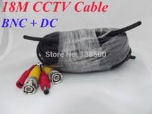 wholesale cctv power cable