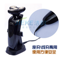 Intelligent speed innovation 4D body wash electric shaver manufacturers razor blade bicyclic