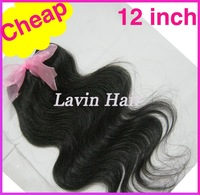 Cheap Brazilian Human Hair ,6pcs 12-26 inch, natural black 1b,Body wavy weaving bundles,Ms.Lula style