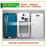 Original note2 Replacement Parts Full Housing for samsung galaxy note 2 n7100 full set Cover Carcase case WHITE freeshipping