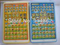 New  Arabic chart  English Education Toys Children  kids english quran learning toy  machine For Islamic