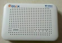wireless wan promotion