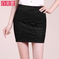 free shipping new 2013 bust skirt slim hip ol basic skirt with black lace short skirt autumn -summer step skirt