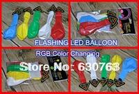 High quality LED ballon flashing balloon light up balloon for christmas flashing novelty blinking balloon 100pcs
