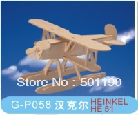Free Shippiing Wooden DIY Puzzle for Kid /Adaults Education Toys-F15 Airplane