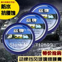 Auto supplies coating agent windshield glass coating cream car supplies car coating liquid nano car wax