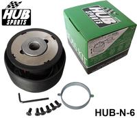 N-6 Racing Steering Wheel Hub Adapter Boss Kit for Nissan Universal HUB-N-6