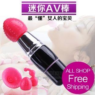 2014 Sale Promotion Sex Toys Free Shipping Sexy Mini Av Stick Mute Vibration Massage Female Masturbation Utensils Supplies Wigs
