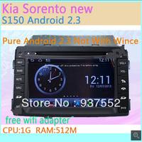 android 2.3 Kia Sorento  with Navitel map free wifi adapter