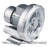 700w single phase AC220V/60HZ High pressure Side channel vortex air pump blower