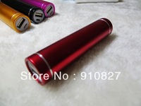 usb power bank 2600mah external battery with micro usb cable UPS free shipping 20pcs 10 colors