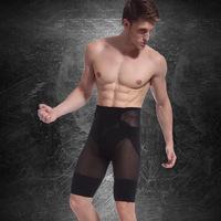 Free Drop Shipping  Slimming underwear Pants Breathable Panties  Boxer Pants body shaper men body girdles