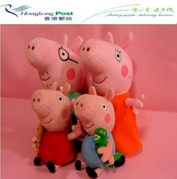 Free Shipping 4pcs/lot Peppa Pig classic toys Family 7~12 inch  Plush Toys gifts
