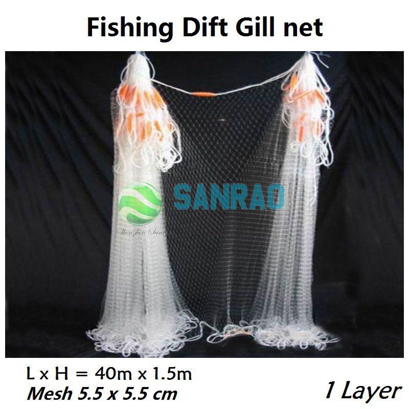 один слой сетное рыбалка рыбы жаберного рыбы пруд и океанов сеток 40 м длиной 1,5 м Высота сетки 5,5 см * 5,5 см жаберного промысла