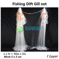 Single layer 40M length 2m height mesh 5cm*5cm Gillnet Fishing catching fish tools nylon net high degree of size selectivity