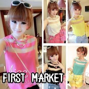 New 2014 hot selling summer 5color organza decoration fashion casual patchwork sleeveless chiffon women blouse shirt tops Tees(China (Mainland))