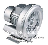 700w 3 phase AC220V/60HZ Industrial air pump blower air vacuum pump aeration air blower