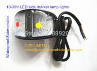 LED TRAILER SIDE MARKER LIGHT LAMP RED\AMBER CLEARANCE 10-30V  SUBMERSIBLE BOAT TRUCK TRAILER BUS CARAVAN