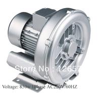 850w single phase AC220V/60Hz small electric air blower vortex blower vacuum pump blower