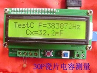 Free shipping,Precision inductive meter, electrolytic capacitor meter with back light