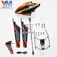 Free shipping vulnerable parts head cover main blade tail blade balance bar  and so on for wl v911 2.4G 4CH rc helicopter