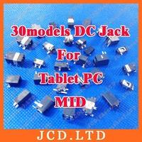 Tablet PC DC Jack Power Socket,30 models, 5pcs/model, 150pcs/lot, Promotional price,freeshipping